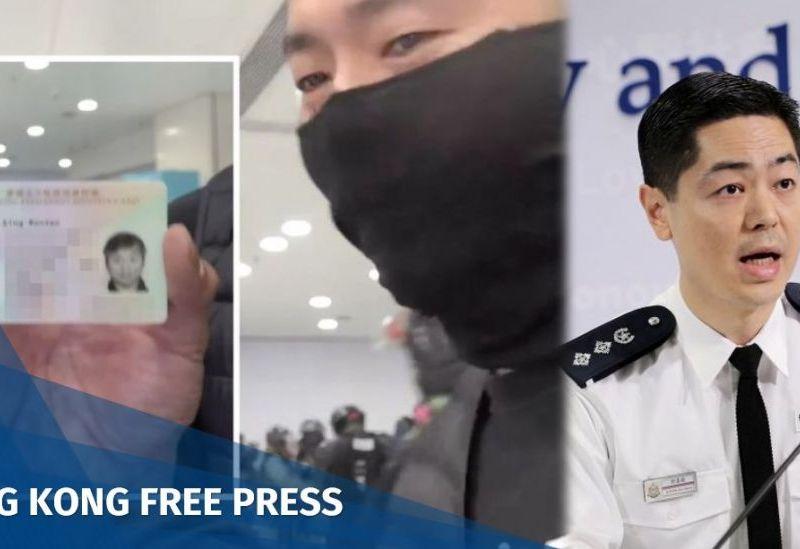 Kwok Ka-chuen police