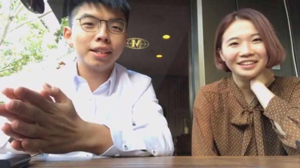 Joshua Wong Glacier Kwong