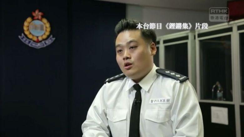 Tam Yu-hei