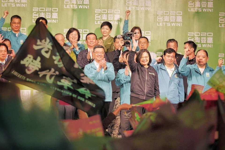Taiwan election hong kong flag