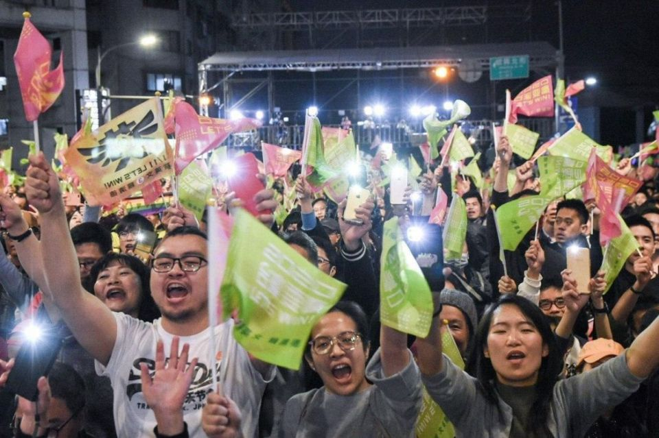 Taiwan election January 10 Democratic Progressive Party DPP Tsai Ing-wen