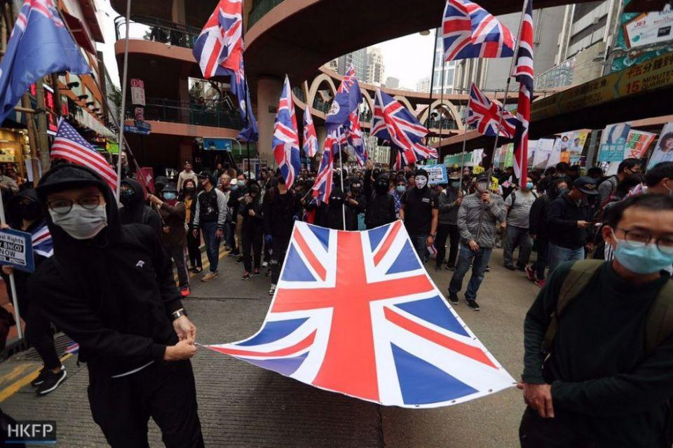 royaume-uni drapeau britannique 1 janvier civil front causeway bay