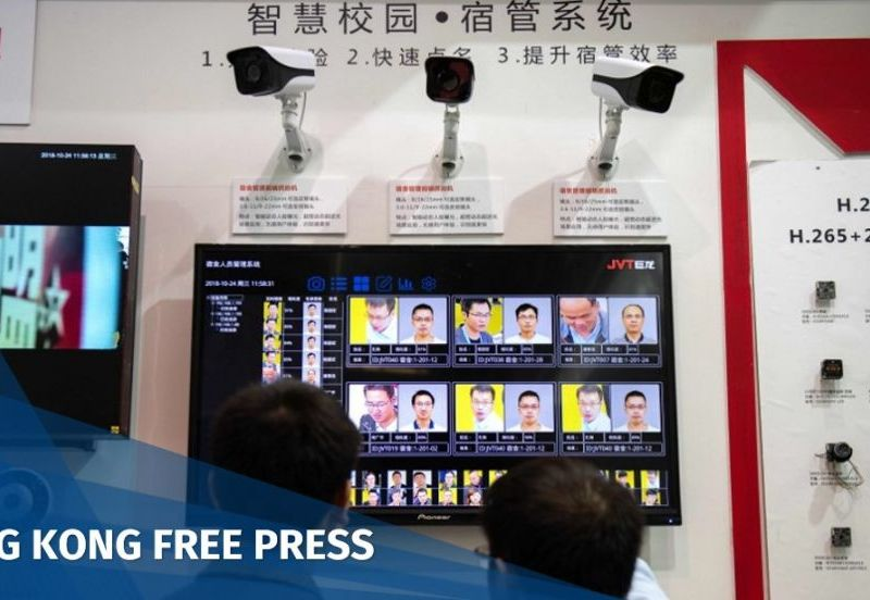 China facial-recognition