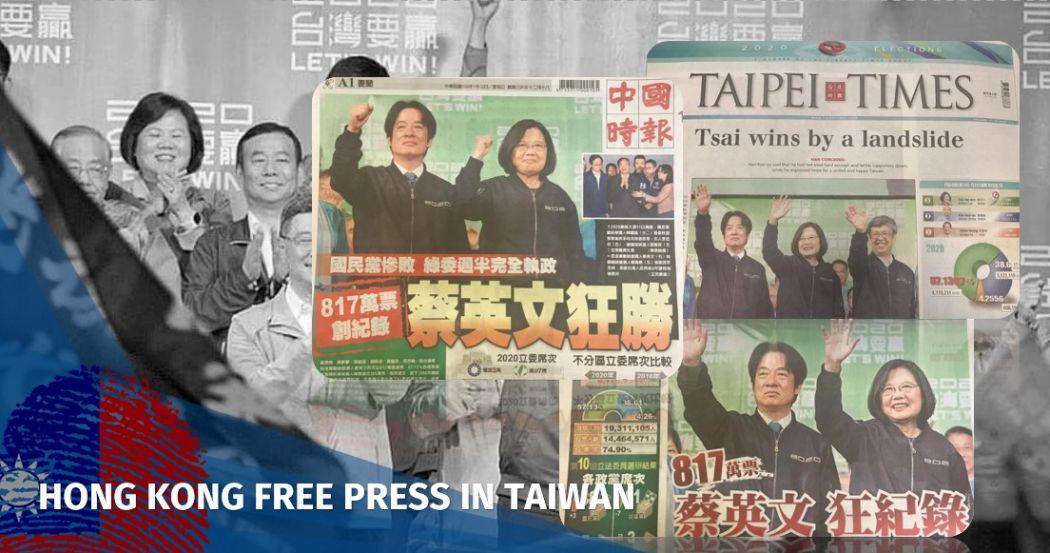 tsai ing-wen newspaper win