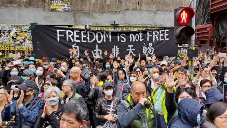 freedom not free january 1 civil front causeway bay