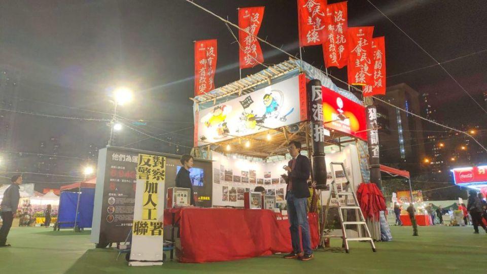 League of Social Democrats Lunar New Year fair stall
