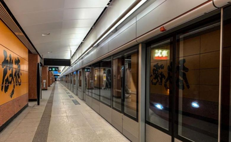Kai Tak station