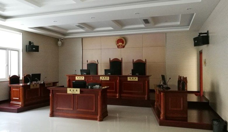 china chinese court courtroom