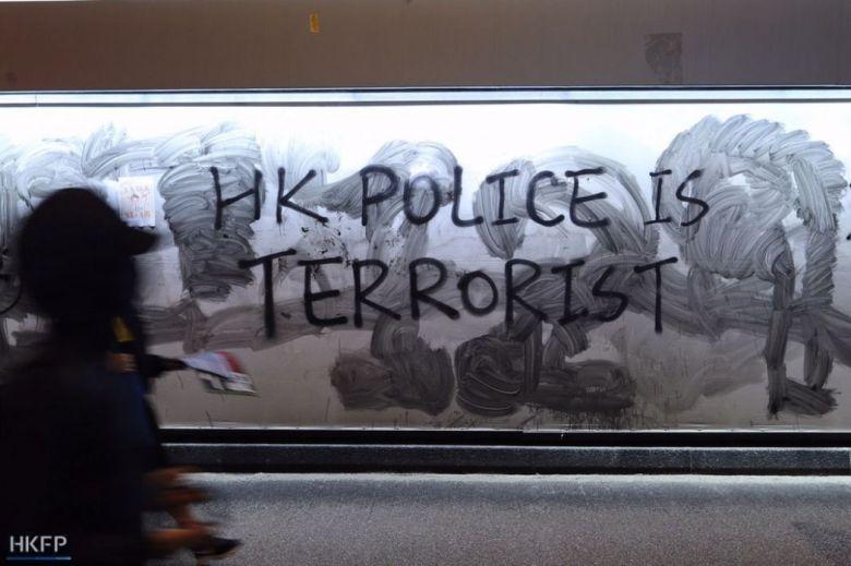 police graffiti january 1 central (6) (Copy)