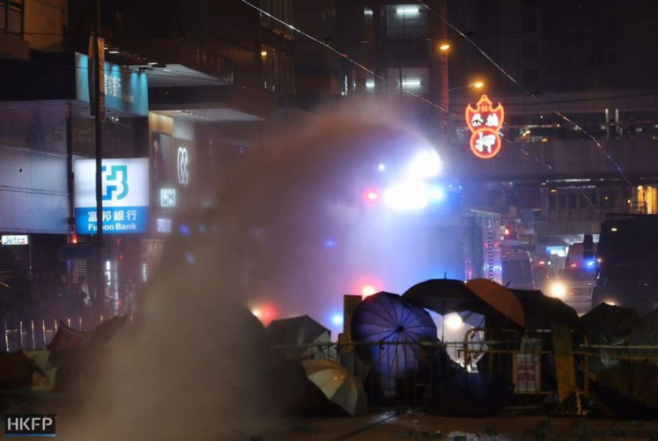 water cannon may January 1 central