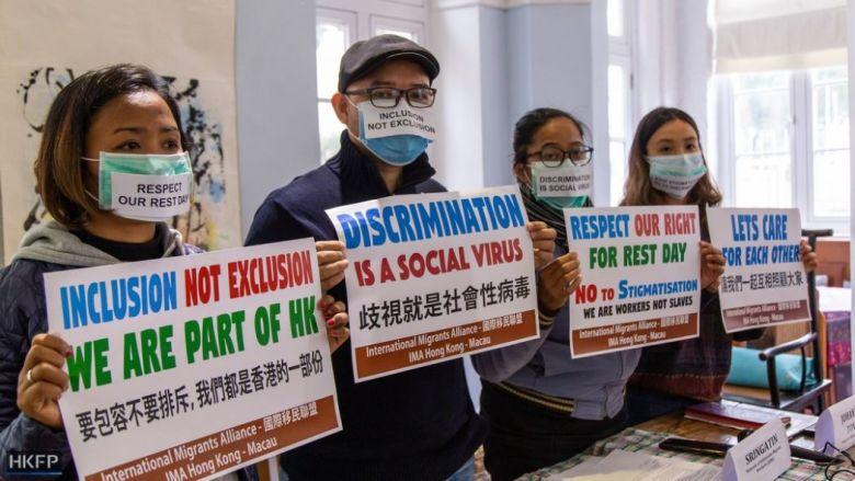 The International Migrants Alliance Hong Kong & Macau