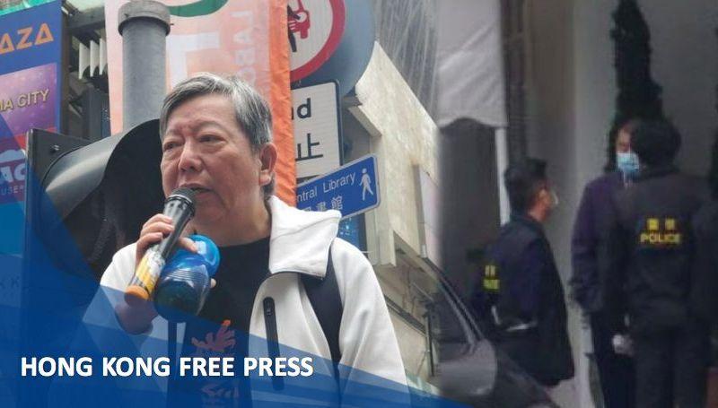 Lee Cheuk-yan Jimmy Lai
