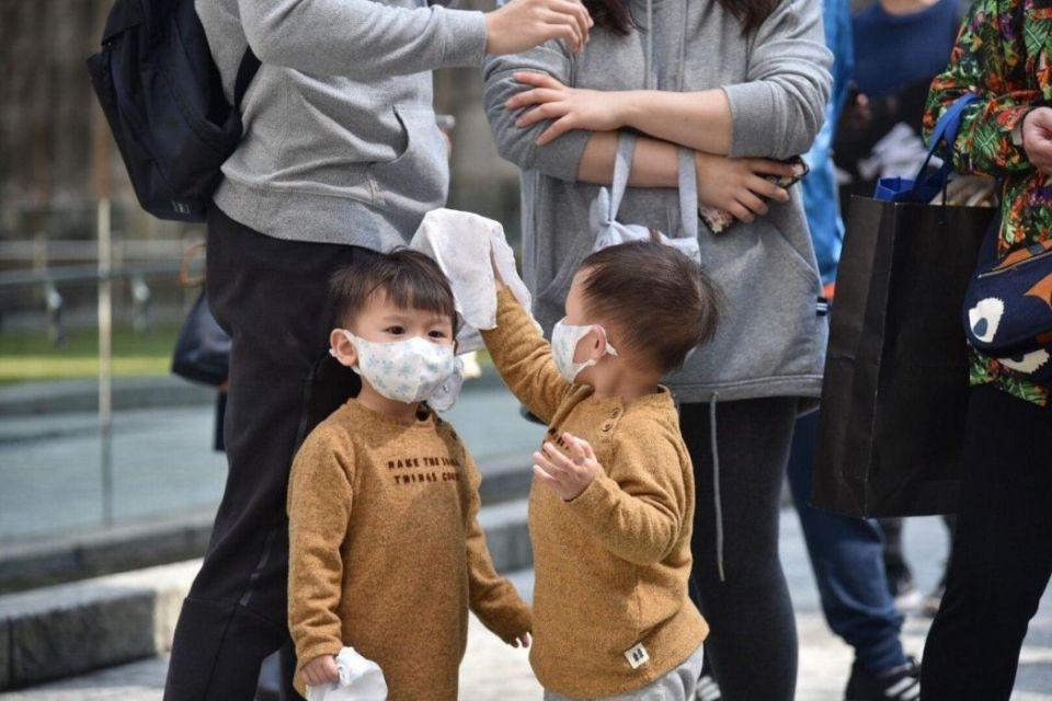 Face mask children
