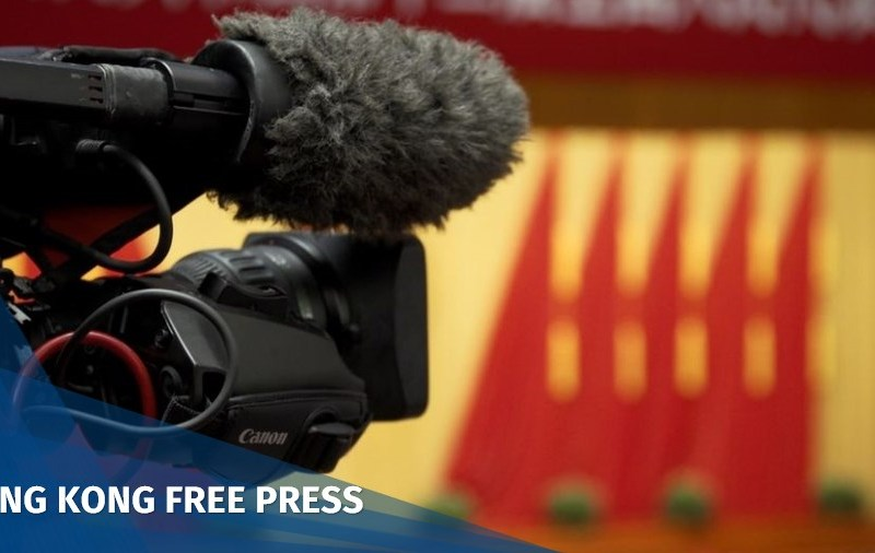 press freedom journalists journalism china National People's Congress npc beijing great hall