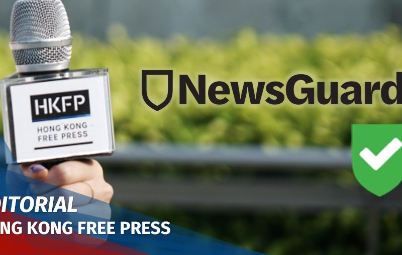 newsguard hong kong free press credibility