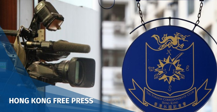 fcc press freedom