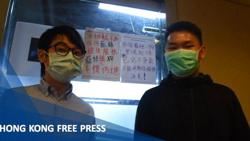 Sham Shui Po district councillors blue ribbon sign