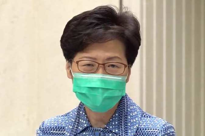 Carrie Lam Chief Executive coronavirus travel alert