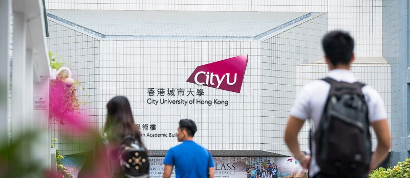 DONT USE cityu campus