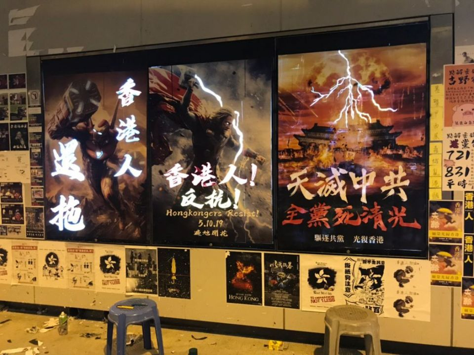 lennon wall yuen long light box