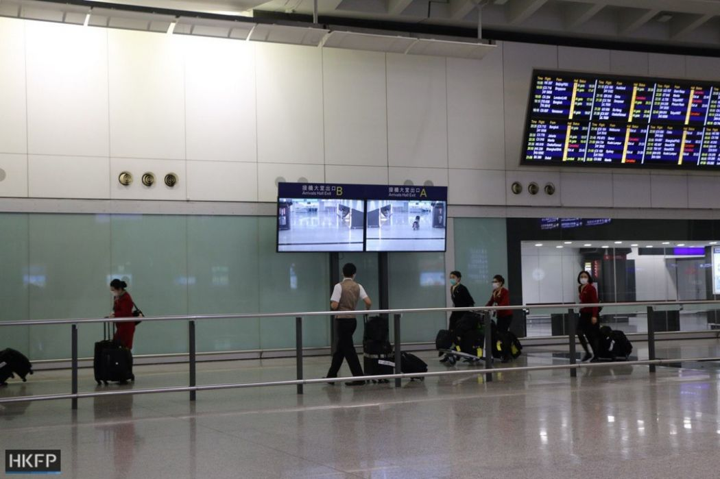 hong kong international airport quarantine order coronavirus