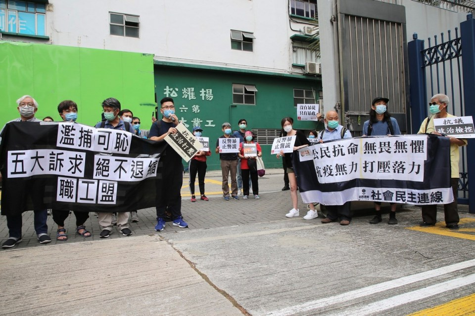 cheung sha wan police station arrests protest april 18