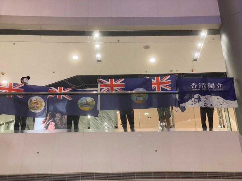 """""""April 28 2020"""" IFC mall Hong Kong independence flag"""