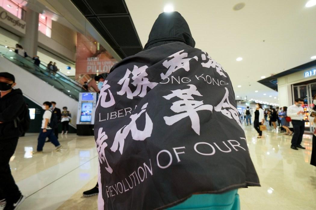 """""""April 28 2020"""" IFC mall flag"""