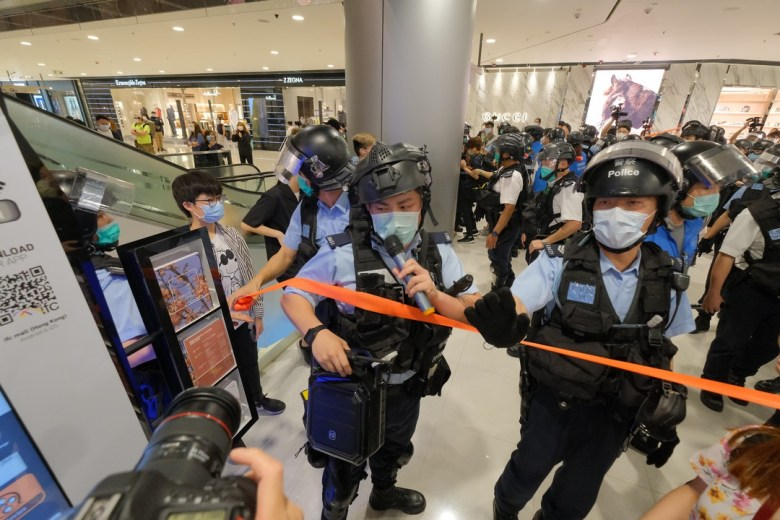 """April 28 2020"" IFC mall police"