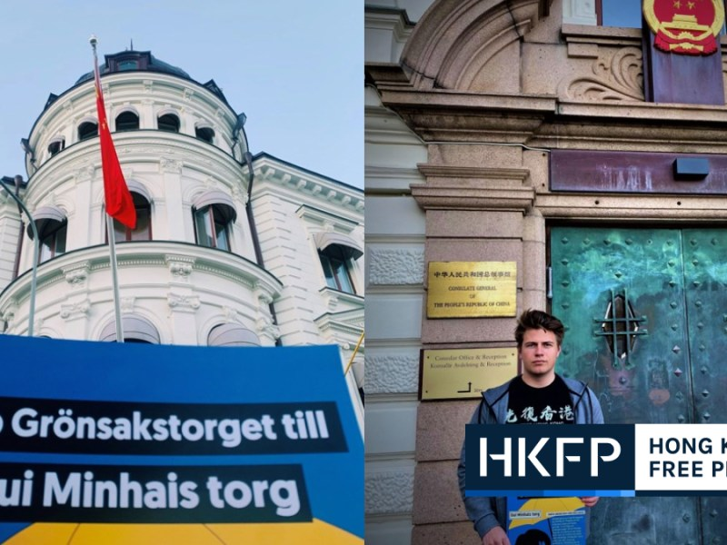 gui minhai sweden gothenburg rename square liberal party olle johnson