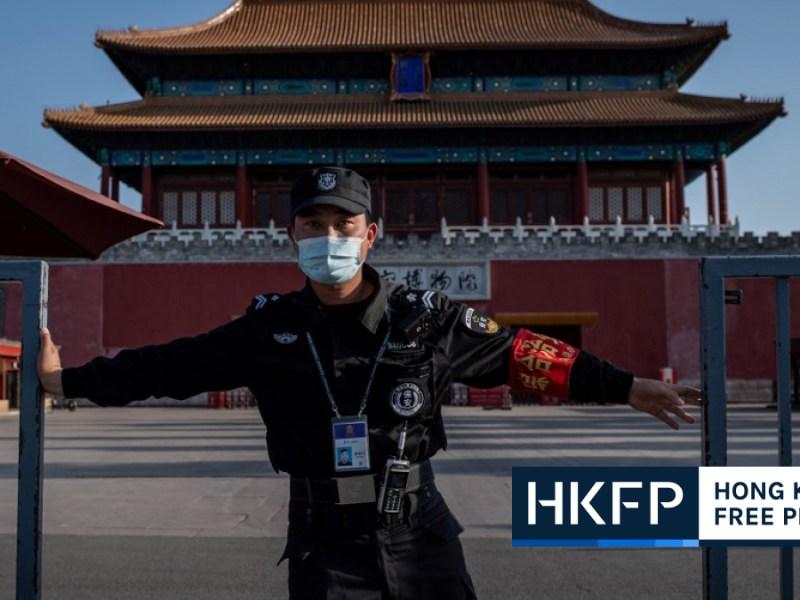 China Beijing coronavirus virus AFP