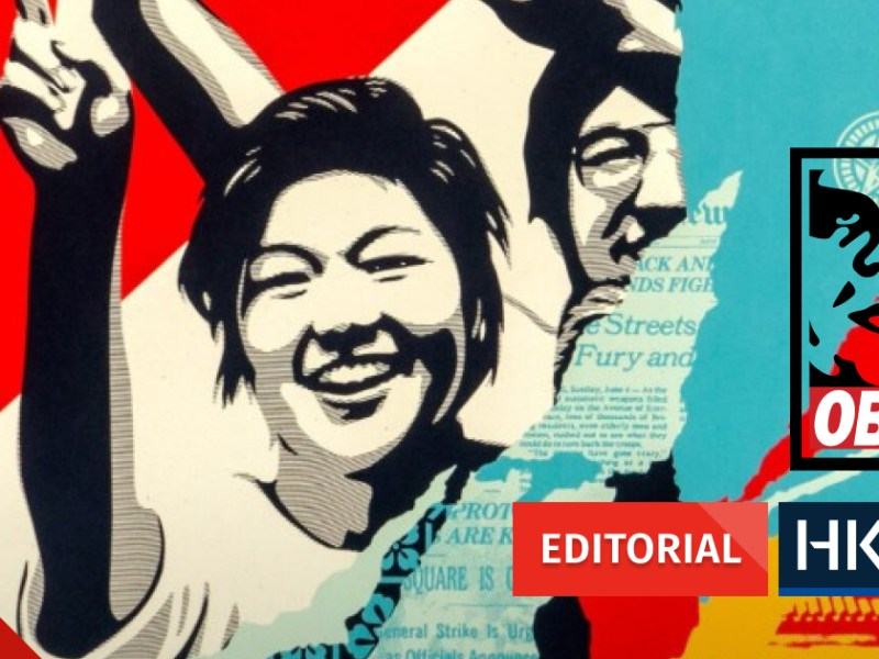 editorial obeygiant hong kong protests hkfp