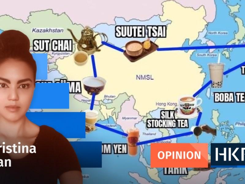 Opinion Christina Chan Milk tea