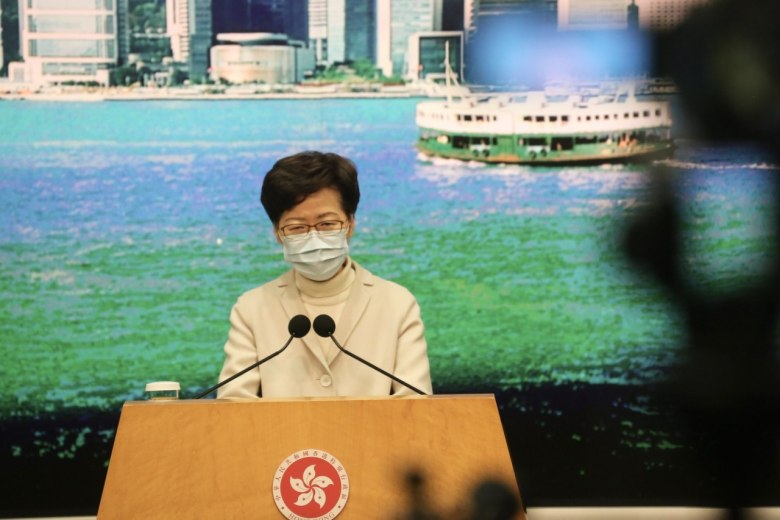 Carrie Lam April 7 2020