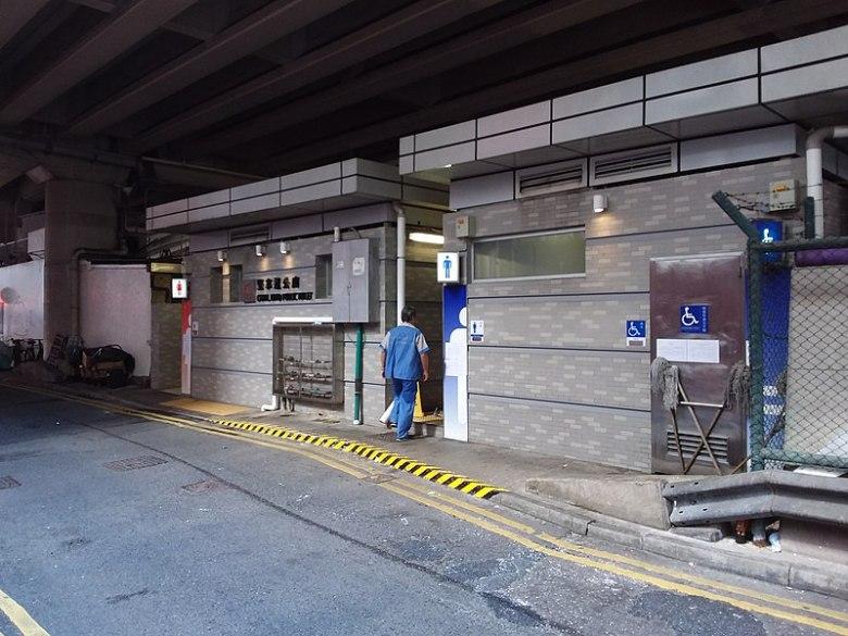 Causeway Bay Canal Road public toilet