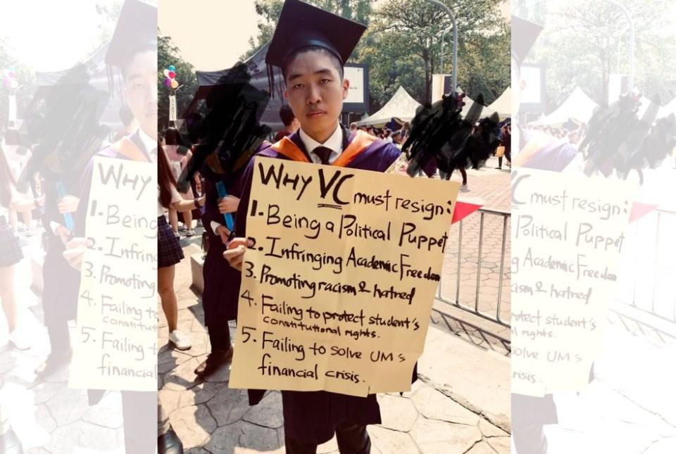 Wong Yan Ke