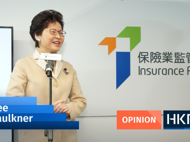 insurance carrie lam