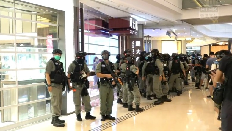 Police protest Yuen Long June 25, 2020