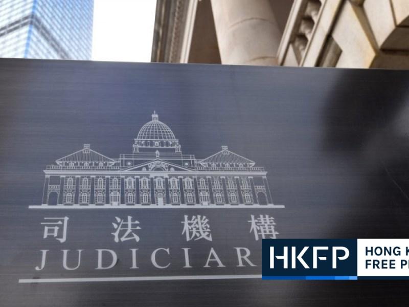 Hong Kong judiciary