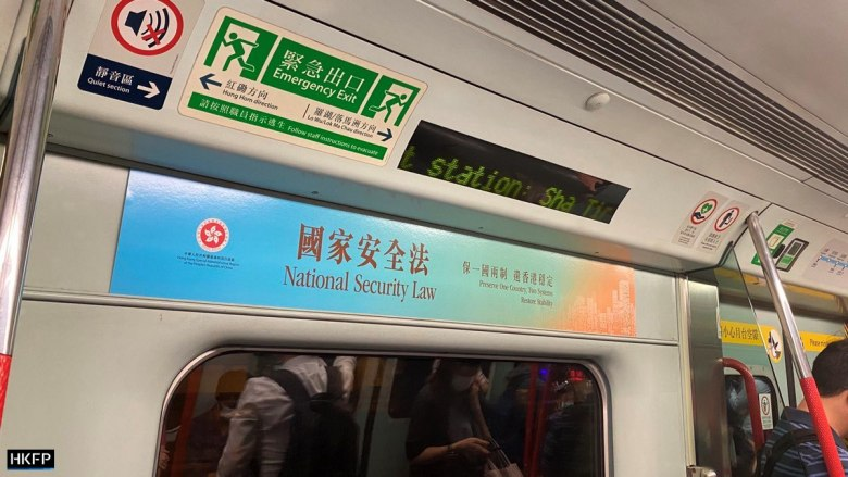 National security MTR ads