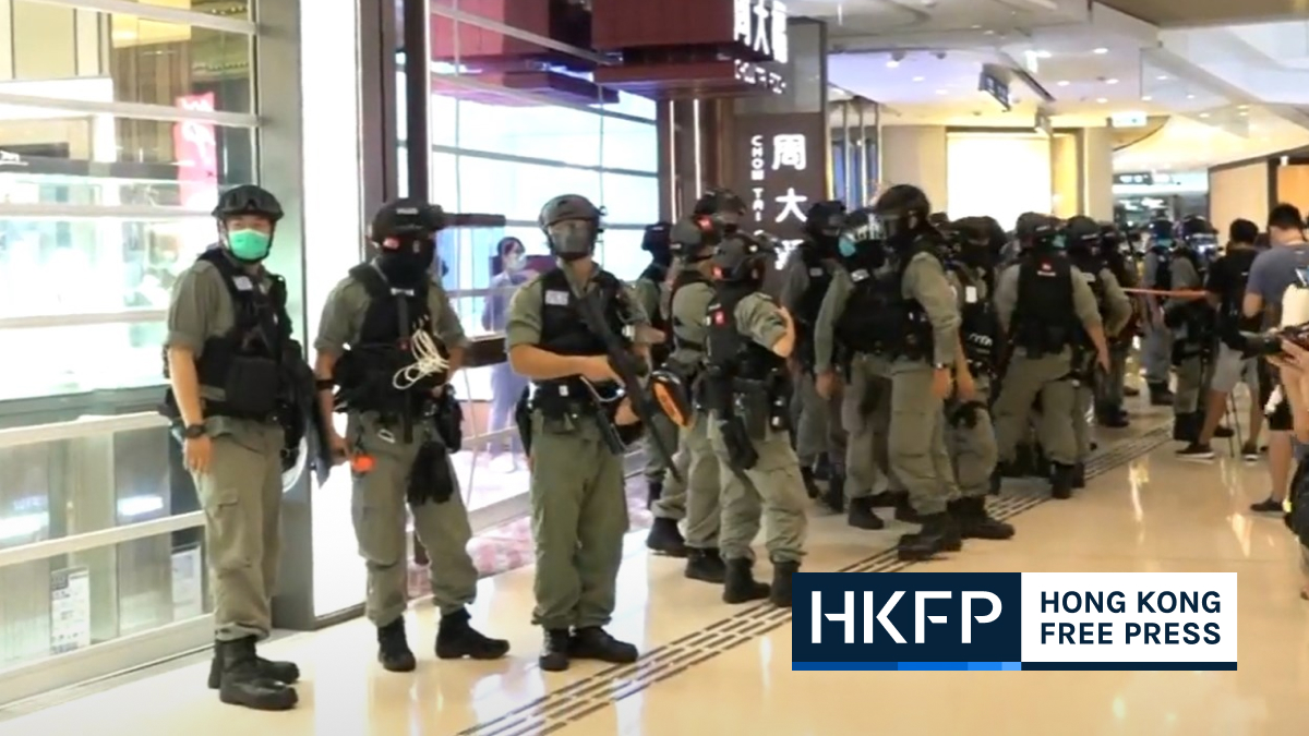 police Yoho Mall