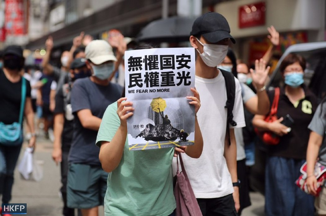 'we fear no more' sign protester causeway bay 1 July 2020