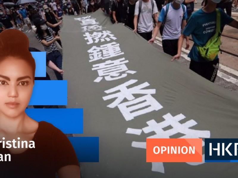 Article - Opinion - Christina Chan - really fucking love Hong Kong