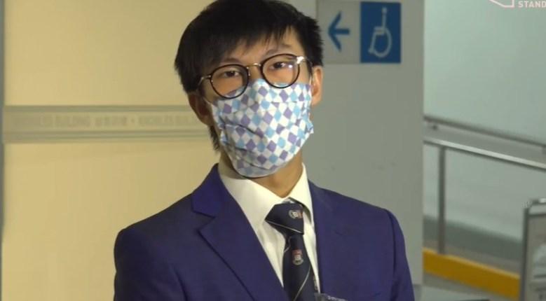 Nathaniel Lei