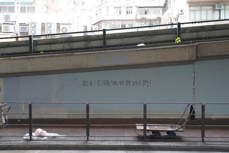 arise those who will not be slaves graffiti causeway bay 1 July 2020