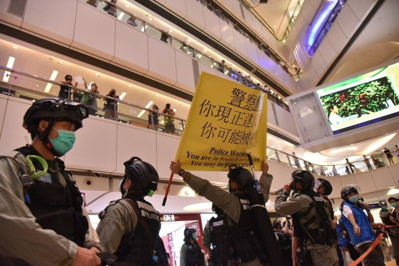 yellow warning flag apm mall protest july 7 2020