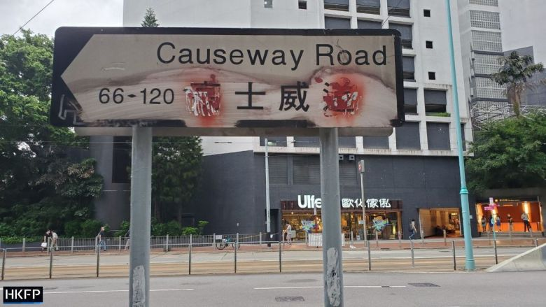 national security office tai hang causeway road