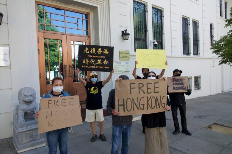 free hong kong San fran USA