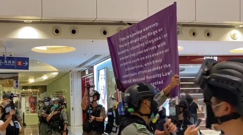purple warning flag apm mall protest july 7 2020