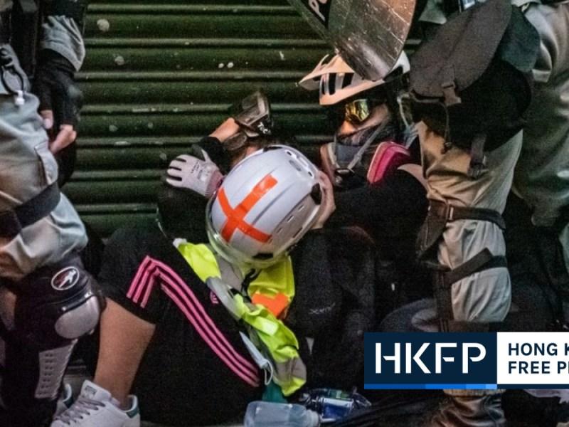 uk appg police medic protest